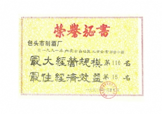 1992年1…
