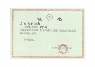 1995年1…