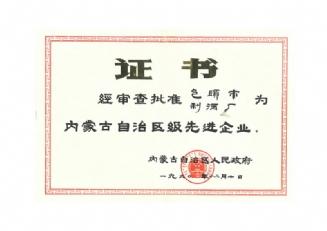 1990年